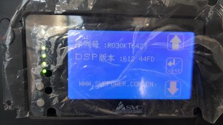 青海省##火车站1楼安防监控 30KVA UPS万博体育官网登录系统 于2016年5月4日安装调试完毕投入正常运行;      系统配置:SVC GP33-30KVA UPS主机 (配置12V10.jpg